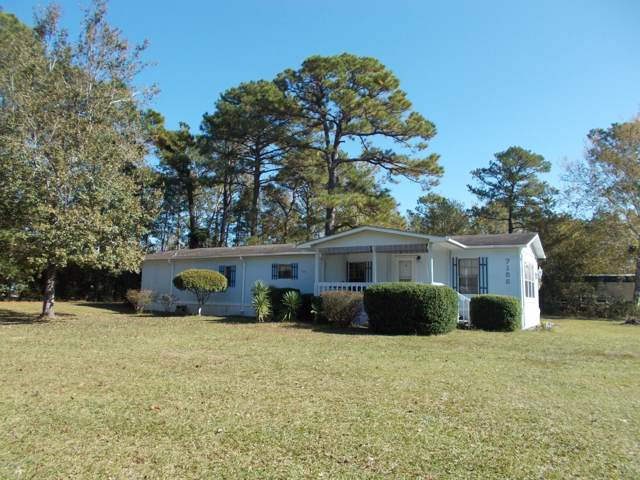 7155 Marker Place SW, Ocean Isle Beach, NC 28469 (MLS #100192429) :: Coldwell Banker Sea Coast Advantage