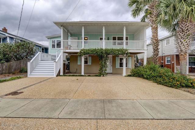 205 N Channel Drive, Wrightsville Beach, NC 28480 (MLS #100192655) :: Vance Young and Associates