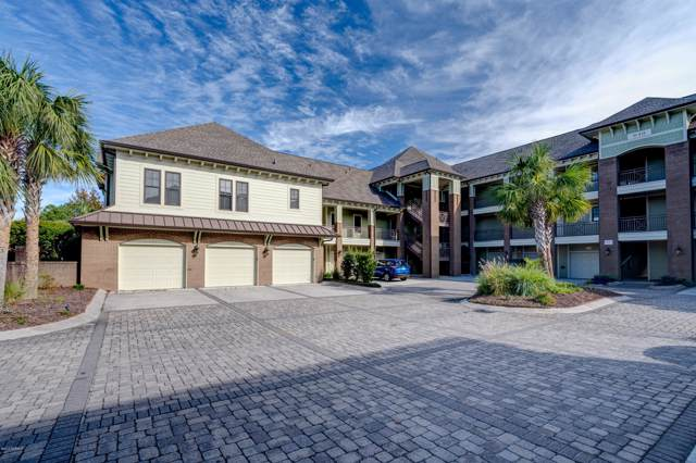 640 Village Park Drive #301, Wilmington, NC 28405 (MLS #100192727) :: RE/MAX Elite Realty Group