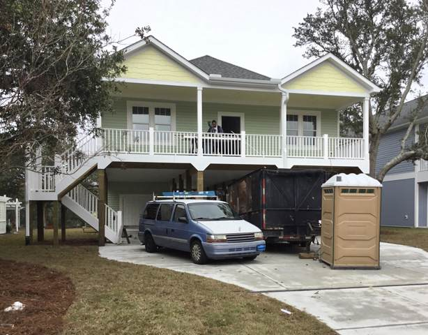 104 E Yacht Drive, Oak Island, NC 28465 (MLS #100193377) :: Donna & Team New Bern