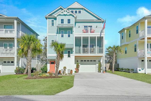 310 Greenville Avenue, Carolina Beach, NC 28428 (MLS #100194320) :: Thirty 4 North Properties Group
