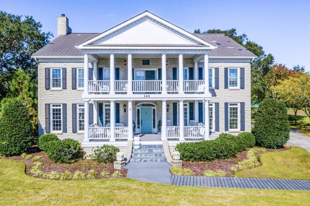 144 Camp Morehead Drive, Morehead City, NC 28557 (MLS #100194436) :: Carolina Elite Properties LHR