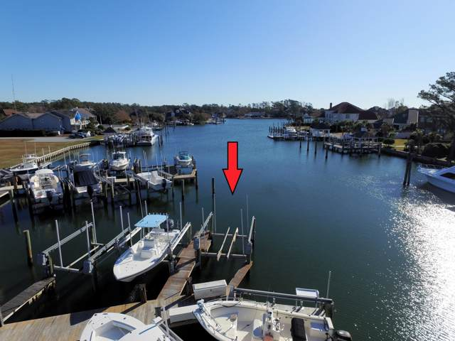 117 Edwards Drive, Morehead City, NC 28557 (MLS #100194491) :: The Bob Williams Team
