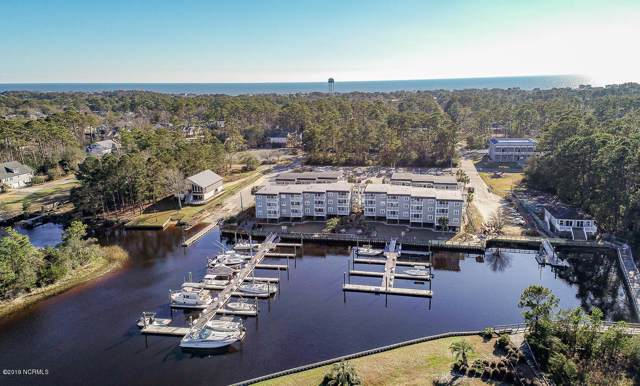 5400 E Yacht Drive B4, Oak Island, NC 28465 (MLS #100195561) :: Vance Young and Associates