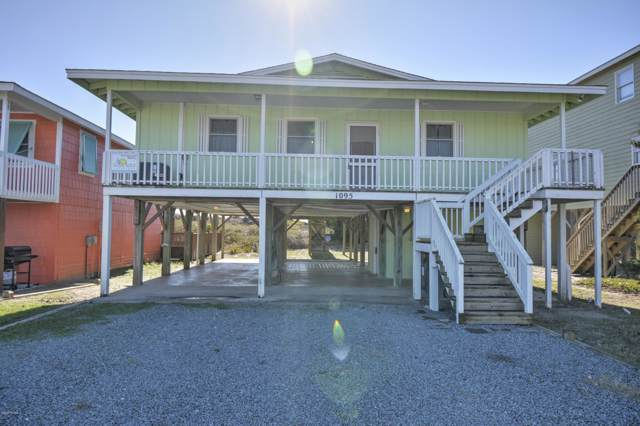 1095 Ocean Boulevard W, Holden Beach, NC 28462 (MLS #100196438) :: Welcome Home Realty