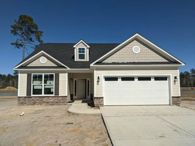 170 Autumn Breeze Lane NE, Bolivia, NC 28422 (MLS #100196672) :: Destination Realty Corp.
