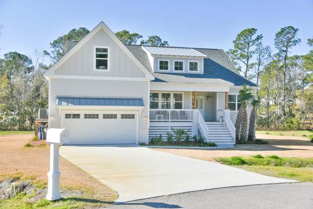 200 Pages Creek Drive, Wilmington, NC 28411 (MLS #100197511) :: The Bob Williams Team