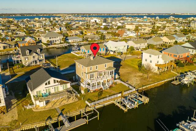 123 Sound Drive, Atlantic Beach, NC 28512 (MLS #100198532) :: The Keith Beatty Team