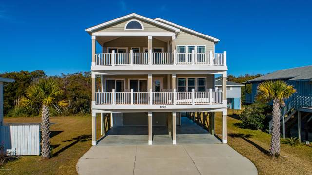 4020 E Dolphin Drive, Oak Island, NC 28465 (MLS #100199015) :: SC Beach Real Estate