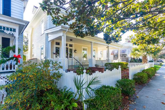112 Pollock Street, Beaufort, NC 28516 (MLS #100199019) :: Donna & Team New Bern