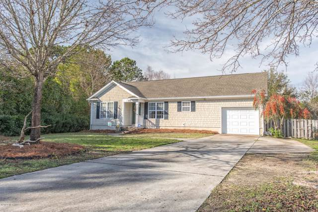 206 Nantucket Court, Wilmington, NC 28412 (MLS #100199703) :: The Chris Luther Team