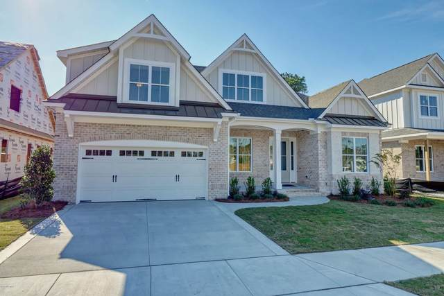 4535 Auriana Way, Wilmington, NC 28409 (MLS #100200047) :: Lynda Haraway Group Real Estate