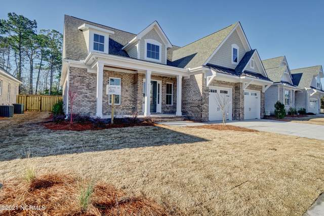 4531 Auriana Way, Wilmington, NC 28409 (MLS #100200074) :: Thirty 4 North Properties Group