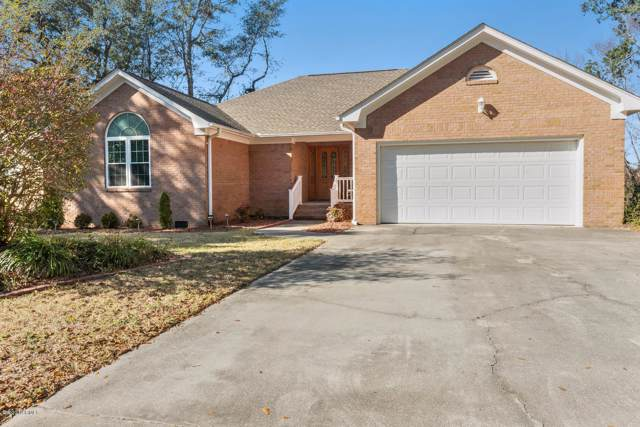 7405 Fern Valley Drive, Wilmington, NC 28412 (MLS #100200159) :: The Oceanaire Realty