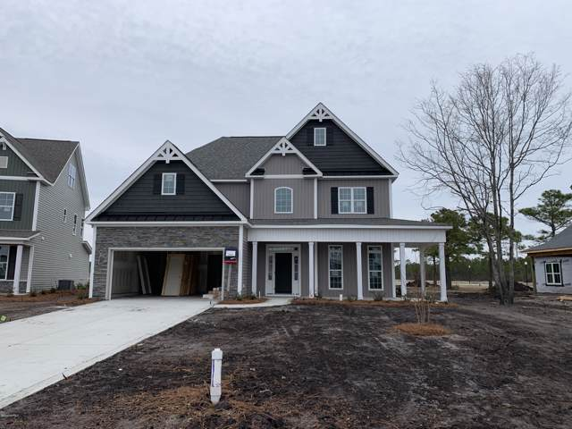1112 Sweetshrub Court, Wilmington, NC 28409 (MLS #100200384) :: David Cummings Real Estate Team