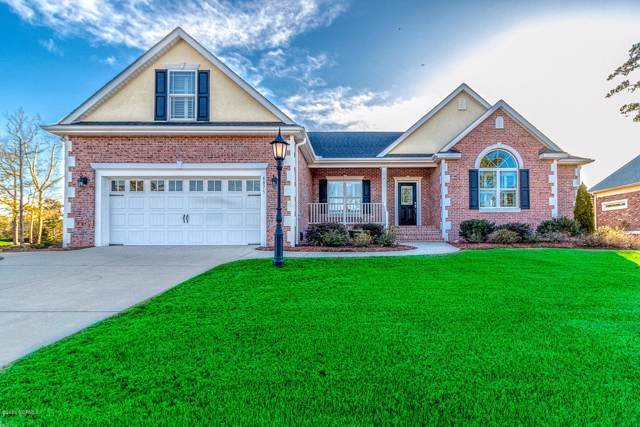 8875 Habersham Place, Calabash, NC 28467 (MLS #100200467) :: The Oceanaire Realty