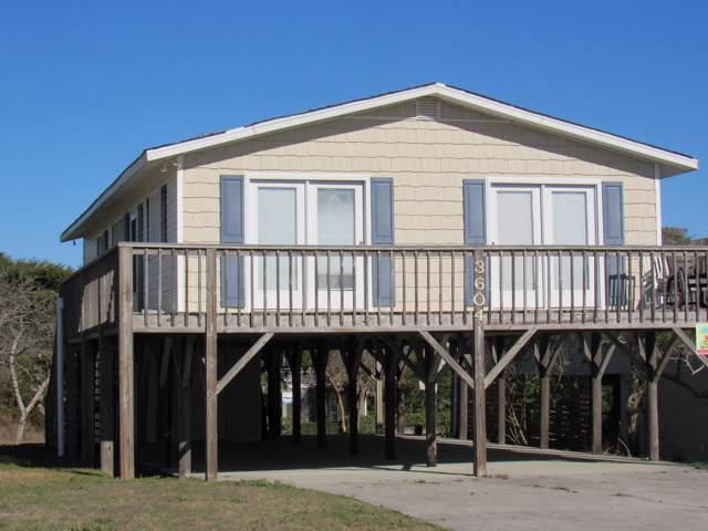 3604 W Beach Drive, Oak Island, NC 28465 (MLS #100201157) :: Coldwell Banker Sea Coast Advantage