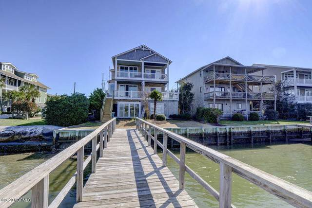 7 W Atlanta Street B, Wrightsville Beach, NC 28480 (MLS #100201658) :: Thirty 4 North Properties Group