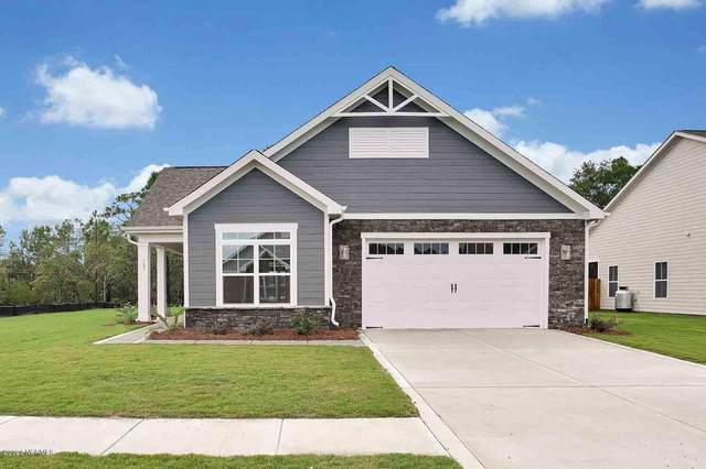 123 Bella Port Lane, Wilmington, NC 28412 (MLS #100202381) :: Frost Real Estate Team