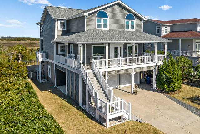 1252 Ocean Boulevard W, Holden Beach, NC 28462 (MLS #100202977) :: SC Beach Real Estate