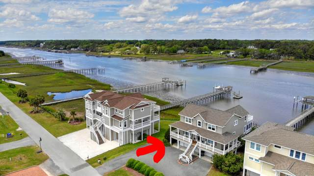 197 Greensboro Street, Holden Beach, NC 28462 (MLS #100204244) :: Frost Real Estate Team