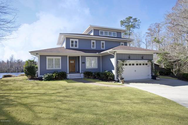 110 Mariners Cay, Rocky Point, NC 28457 (MLS #100205138) :: Frost Real Estate Team
