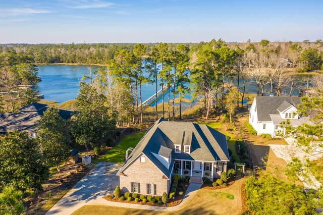 1517 Futch Creek Road, Wilmington, NC 28411 (MLS #100205447) :: Thirty 4 North Properties Group