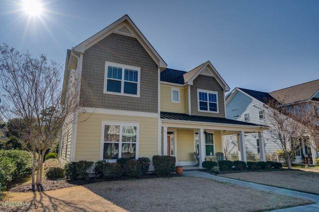1032 Anchors Bend Way, Wilmington, NC 28411 (MLS #100206766) :: The Keith Beatty Team