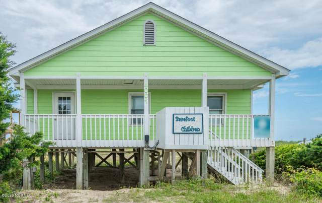 4001 E Beach Drive, Oak Island, NC 28465 (MLS #100207916) :: The Bob Williams Team