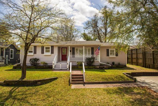 2308 Gibson Avenue, Wilmington, NC 28403 (MLS #100208049) :: RE/MAX Essential