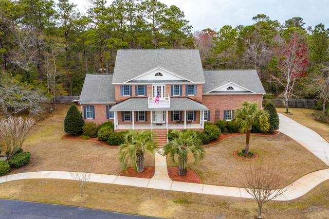1633 Sound Watch Drive, Wilmington, NC 28409 (MLS #100208181) :: The Keith Beatty Team