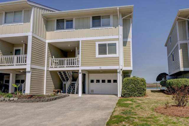 110 Seaside Lane, Wrightsville Beach, NC 28480 (MLS #100209246) :: RE/MAX Essential