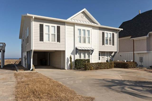 853 Fort Fisher Boulevard S, Kure Beach, NC 28449 (MLS #100209549) :: RE/MAX Essential