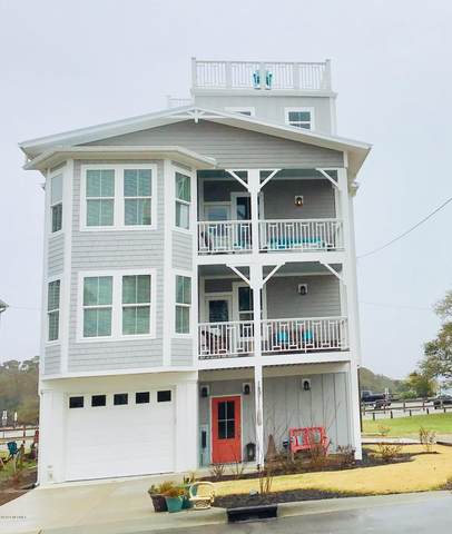 200 Annie Drive, Carolina Beach, NC 28428 (MLS #100209687) :: The Keith Beatty Team