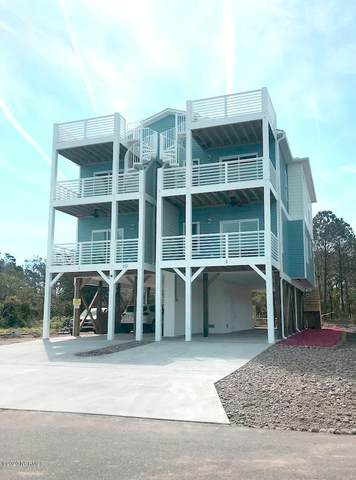 201 Greenville Avenue #2, Carolina Beach, NC 28428 (MLS #100210496) :: The Oceanaire Realty