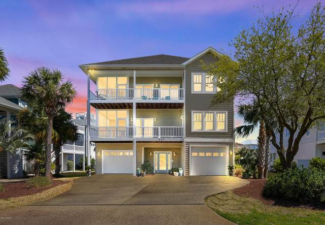 420 Marina Street, Carolina Beach, NC 28428 (MLS #100210624) :: Vance Young and Associates