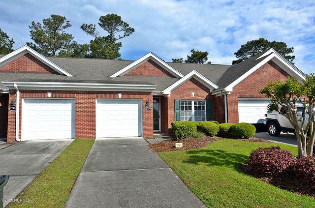 7761 Marymount Drive, Wilmington, NC 28411 (MLS #100212990) :: Thirty 4 North Properties Group