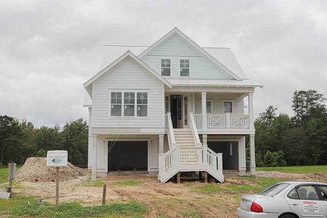 8124 Grand Harbour Court, Wilmington, NC 28411 (MLS #100215667) :: Vance Young and Associates
