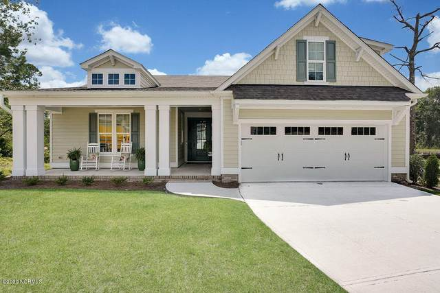 309 Cosgrove Court, Wilmington, NC 28411 (MLS #100215829) :: The Rising Tide Team