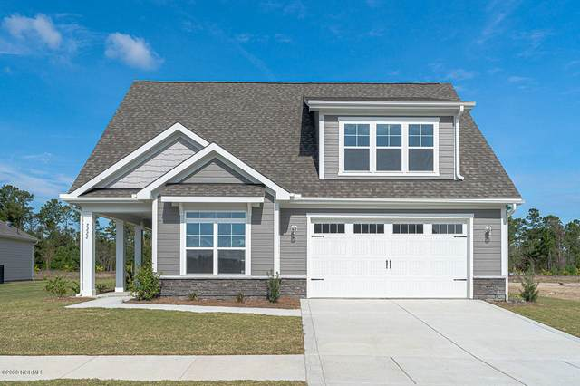 2222 Jasper Forest Trail, Leland, NC 28479 (MLS #100216458) :: The Cheek Team