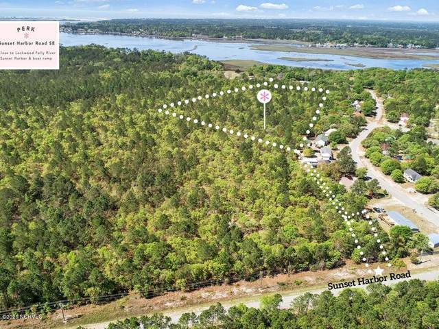 9.38 Ac Sunset Harbor Road SE, Bolivia, NC 28422 (MLS #100216691) :: Stancill Realty Group