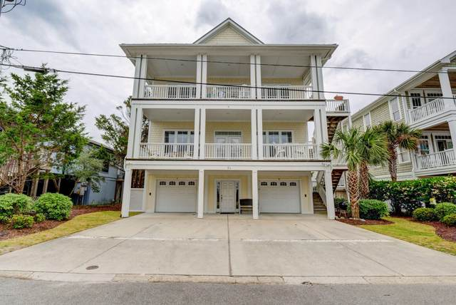 8 Shearwater Street A, Wrightsville Beach, NC 28480 (MLS #100217689) :: Coldwell Banker Sea Coast Advantage