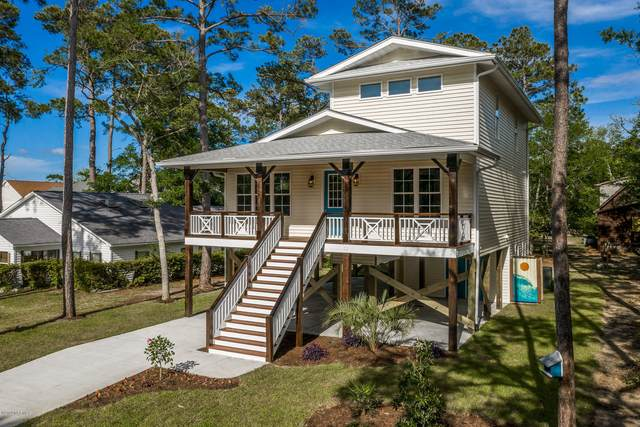 326 NE 43rd Street, Oak Island, NC 28465 (MLS #100217899) :: RE/MAX Essential