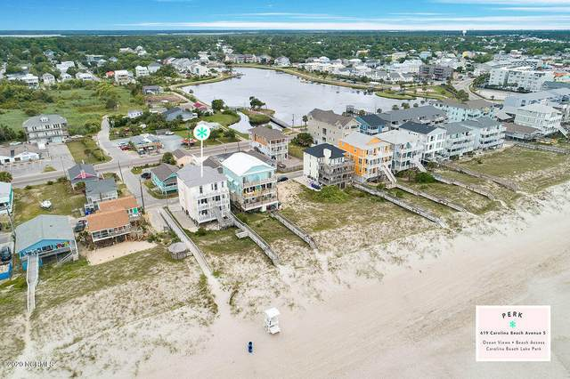 619 Carolina Beach Avenue S #2, Carolina Beach, NC 28428 (MLS #100219376) :: The Keith Beatty Team