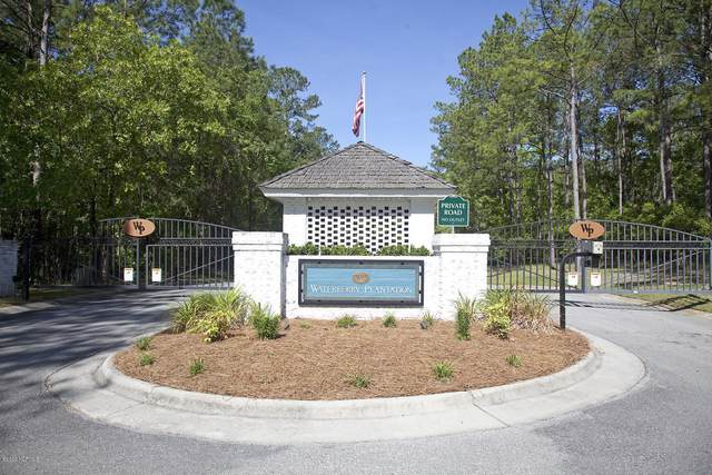 10189 Vandorn Court SE, Leland, NC 28451 (MLS #100220982) :: The Rising Tide Team