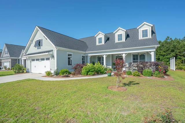 2652 Empie Drive, Leland, NC 28451 (MLS #100222177) :: Donna & Team New Bern