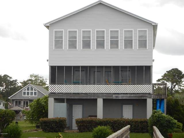 1786 E Sea Aire Canal SW, Supply, NC 28462 (MLS #100222342) :: The Chris Luther Team