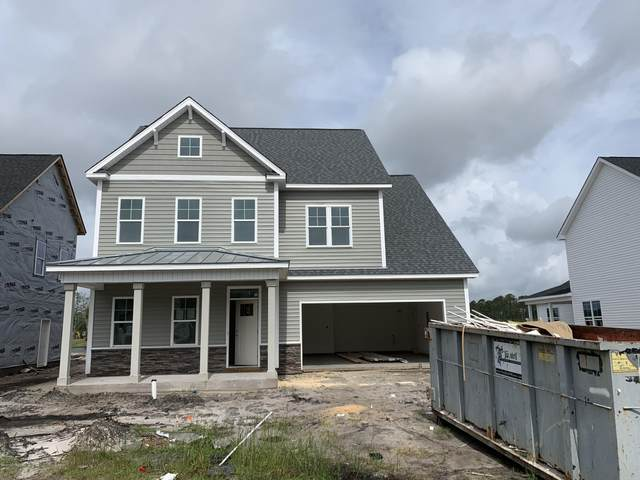 6016 Sweet Gum Drive, Wilmington, NC 28409 (MLS #100222572) :: Coldwell Banker Sea Coast Advantage