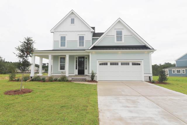 8132 Kemper Court, Wilmington, NC 28411 (MLS #100223923) :: Berkshire Hathaway HomeServices Hometown, REALTORS®