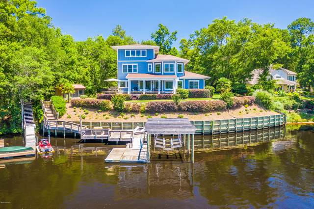 110 Mariners Cay, Rocky Point, NC 28457 (MLS #100224493) :: Coldwell Banker Sea Coast Advantage